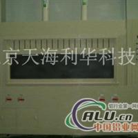 供应铝板腐蚀清洗机