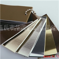 香槟电泳铝合金型材  铝管