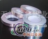 超窄高密度铝带箔