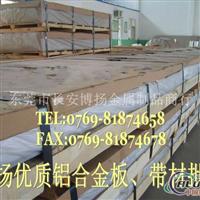 6063航空铝材、进口铝合金性能