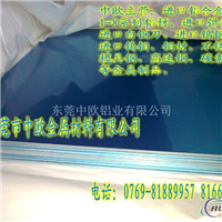 進口鋁合金板貼膜鋁板AL6063