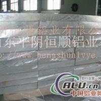 供应定尺模具合金铝板,硬合金模具铝板