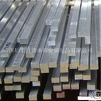 現貨直銷鋁合金B201.0