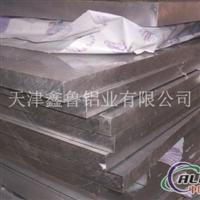 鋁卷板鏡面鋁板花紋鋁板鋁鏡面板