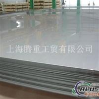 5182铝板   上海腾重铝板