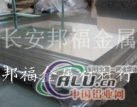 进口美国铝合金进口美国铝合金