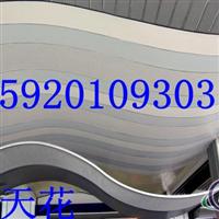 铝天花异形板 铝天花外型板