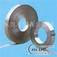 批发5A02铝合金带an5A03铝合金棒