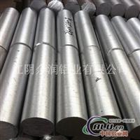 江阴6系铝合金棒  余润铝业