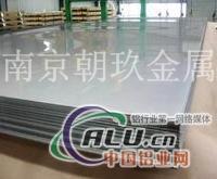 南京供應優質國產5A30鋁材