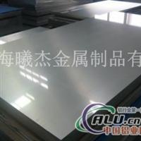LF21铝板LF21铝板LF21铝板