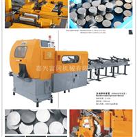 供應CNC系列全自動金屬圓鋸機