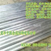 6061进口铝合金棒 铝带价格