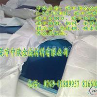 6061铝合金 6061铝合金化学成分