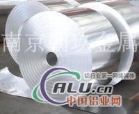 供應7A03鋁板