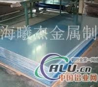 铝合金5754H111 5754 6083铝板