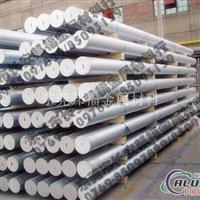 进口铝合金6063阳极氧化铝合金
