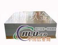 南京朝玖进口LC4高耐磨铝合金