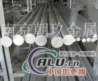 供应2017A铝排批发