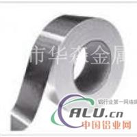 铝材 4004铝合金 镜面铝 硬度铝