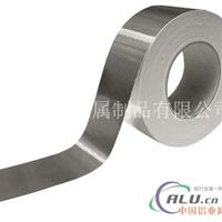 8011O软管铝箔0.01