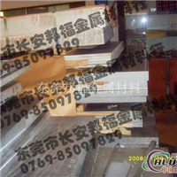 进口铝合金板2017 进口铝合金板