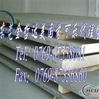 进口7A04高优质铝板