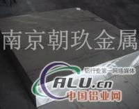 南京進口鋁合金圓棒A6063