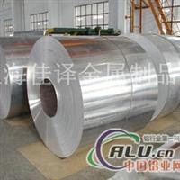 供应5083铝卷板、5083铝卷板
