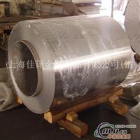 供应1200铝卷板、1200铝卷板