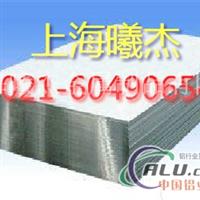 7004鋁板陽極氧化