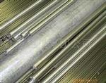 5082鋁帶 鋁塑復合帶 鏡面鋁帶