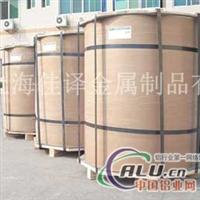 供应6063铝卷板、6063铝卷板