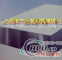 6101鋁板進口批發