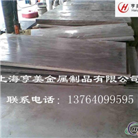 〖1100铝板•|1100铝板|•1100铝板〗