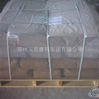 供應分散氧化鋁