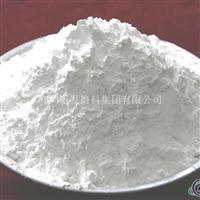 供應活性煅燒氧化鋁