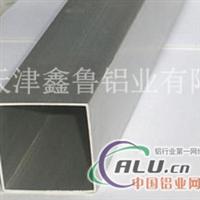 厚壁铝管、6063铝管、6061铝棒铝排