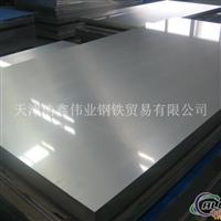 供应铝板 合金铝板 3003铝板 1060纯铝板 5083硬质铝板