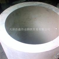 专业铝管 6061铝管 合金铝管 LY12铝管 7075无缝铝管