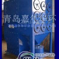 供应单机除尘器