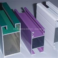 移动门铝合金型材