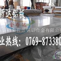 AA7075铝板7075T651 耐磨铝板