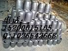 高温熔铝石墨坩埚,生产商