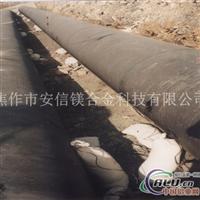 埋地金屬管道防腐蝕鎂犧牲陽極