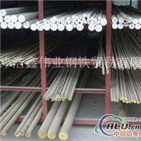 专业铝管 合金铝管 LY12铝 管5083铝管 天津铝管 冷拔铝管
