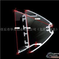 铝挂件型材异形铝合金