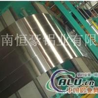 高技术刀铣倒圆角 高压、低压变压器铝箔