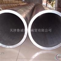 大口徑鋁管6061合金鋁管 鋁盤管