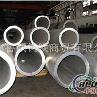 6063鋁管 6063無縫鋁管